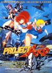 ProjectAko